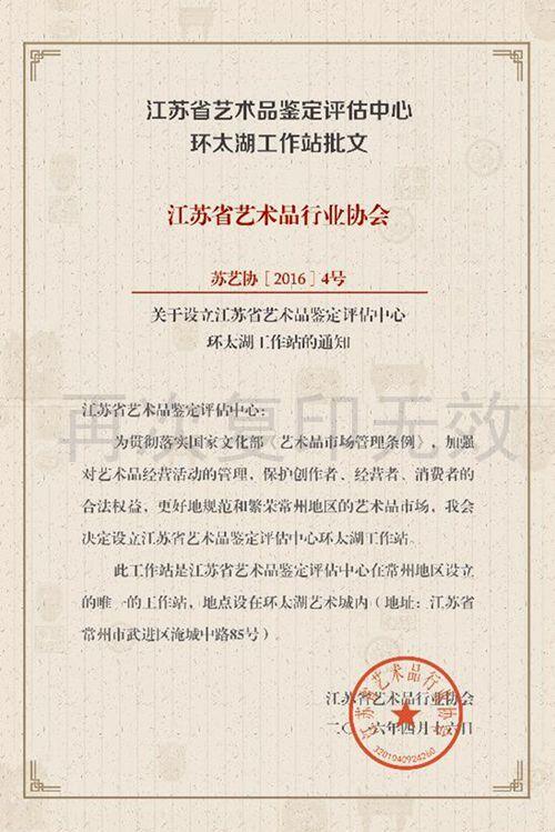 2工作站批文_gaitubao_com_watermark.jpg