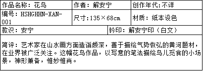 微信图片_20181012111052.png